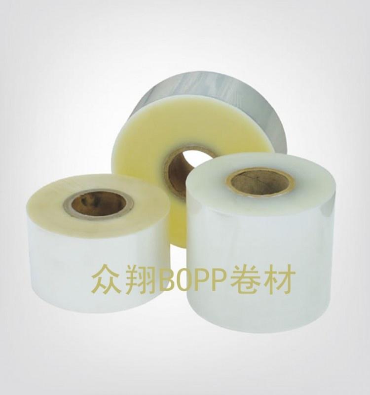 BOPP烟膜/热封膜