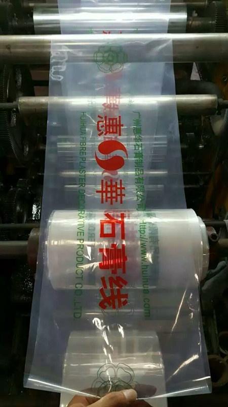印字收缩膜