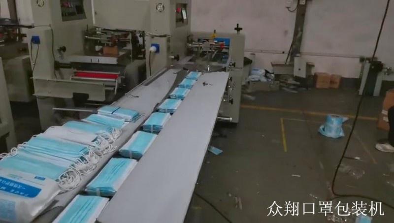口罩包装机_口罩封口机_5.3亿只口罩的缺口___南昌众翔机械有限公司
